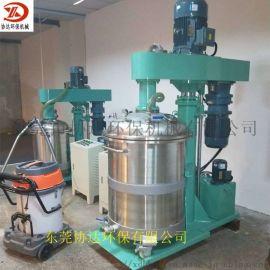 青岛液压升降反应釜 /不锈钢蒸汽反应釜协达生产