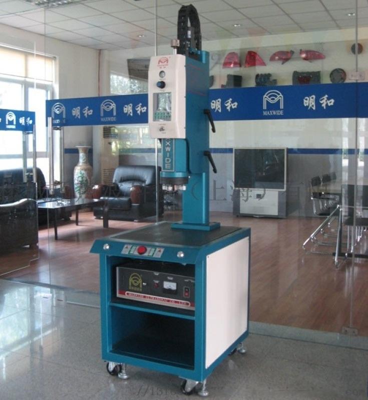 廠家供應明和超音波焊接機 明和工廠直銷