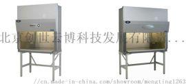 【北京 总部】Nuaire生物安全柜售后维修
