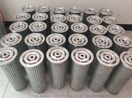 汽轮机液压滤芯LY15/25调节油滤芯