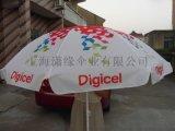 专业定制热转印复杂印花太阳伞、户外广告太阳伞