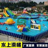 江蘇南京充氣水上樂園多少錢一套