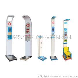 超声波体重秤厂家HW-700超声波身高体重秤