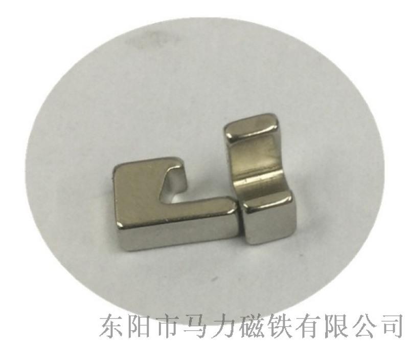 供应粘结钕铁硼强力磁铁 异形磁铁磁柱磁钢厂家