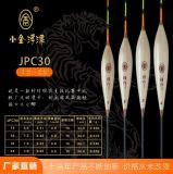 厂家直销JPC系列芦苇漂高灵敏混养漂