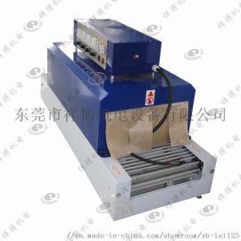 低台收缩机(链条/网状)套标收缩膜机