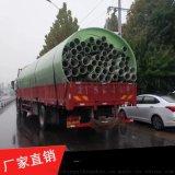 工厂定制玻璃钢管道A中方玻璃钢管道按需定制厂家