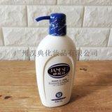 杭州地區一手貨源珍妮絲洗髮水 廠家直銷