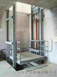 超市货柜升降机工业货梯常州市启运液压自动升降台