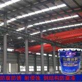 钢结构厂房专用防腐漆