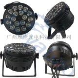 54WLED全綵帕燈,LED帕燈,LED染色燈