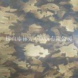 天津 不锈钢镀铜板加工 压花蚀刻镀铜发黑板定做