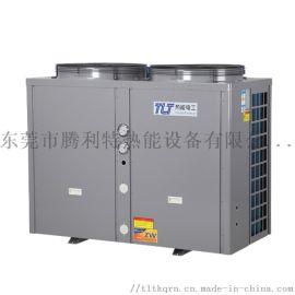 10匹頂出商用機 空氣源熱能供熱供暖主機設備