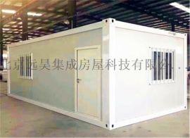 北京环保箱式房 集装箱活动房出租出售 欢迎来电咨询