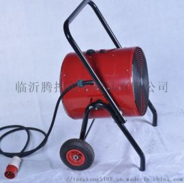 30KW三相大功率电暖风机 柴油取暖器