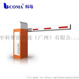 广州快速道闸系统一体机生产厂家