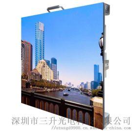 深圳三升光电P4室内LED显示屏