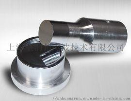 20KHZ铝合金超声波模具