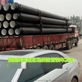 北京聚氨酯保温管,预制直埋保温管