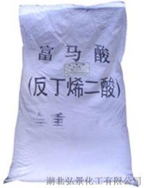 酸度調節劑食品級富馬酸