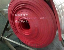 供应设备零部件安装耐磨 高弹力 高强力 天然橡胶板