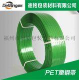 寧德PET塑鋼帶廠家 綠色手工帶批發