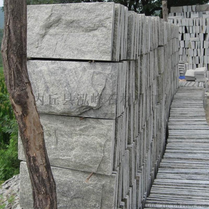 绿色蘑菇石厂家绿石英蘑菇石小区绿色外墙文化砖