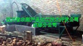 马铃薯淀粉生产线,土豆淀粉机械