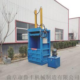 铝合金不锈钢金属压块机30吨立式液压打包机