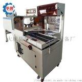 配置先進L型封切機熱收縮包裝機 熱收縮膜封口機