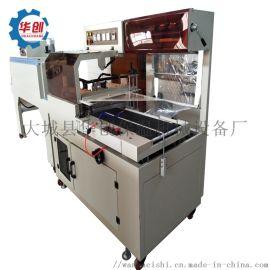 配置**L型封切机热收缩包装机 热收缩膜封口机