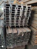 西安270*135歐標工字鋼優質外標工字鋼供應商