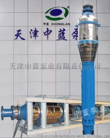 第三代矿用短粗潜水泵,高扬程排水泵,大流量潜水泵