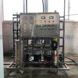 醫用純水設備 純淨水工業設備廠家 反滲透水處理設備