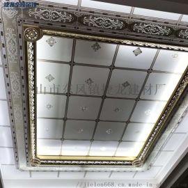 揭阳品质厂家专业生产供应客厅吊顶铝扣板