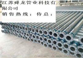 建筑水管使用内衬不锈钢镀锌管的意义
