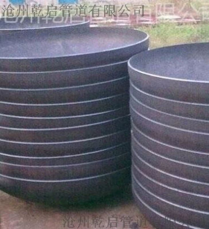 Q235材质 碳钢封头 GB/T12459-2017新标封头 沧州乾启封头生产厂家