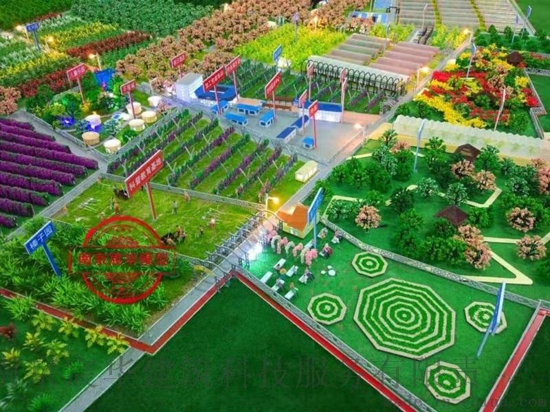 南京智慧农业沙盘 农业沙盘定制 找南京模型公司
