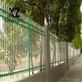 安全防盗锌钢护栏,方便安装围墙护栏,圈地锌钢护栏