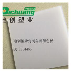 乳白pc有機玻璃板6mm現貨雕刻單面硬化