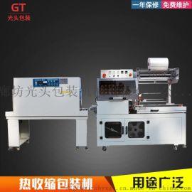 厂家直销 L型热缩膜封切机4020收缩机 可定制