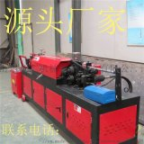 工地专用钢筋调直机 4-14钢筋调直机