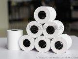 热敏收银纸生产供应商