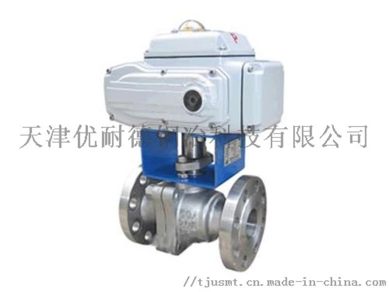 Q941F 型 浮动软密封电动球阀