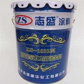 防浓酸涂料,重防腐涂料,聚四氟防腐涂料