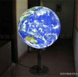 定制亚克力地球仪模型亚克力灯罩星球灯蓝色地球圆球八大行星球