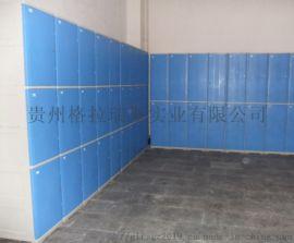 格拉瑞斯現貨銷售浴室更衣櫃
