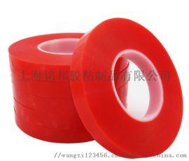 上海厂家直销铭牌专用亚克力双面胶带