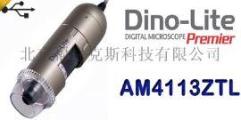 AM4113ZTL微型长距数码偏光显微镜