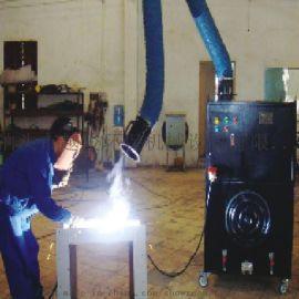 移动式焊烟净化器 工业单双臂焊烟机